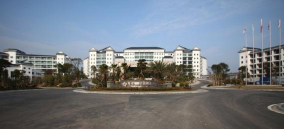 Wanlvhu Oriental International Hotel
