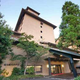 Photo of Kikuchi Kanko Hotel