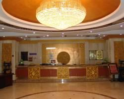 Xiushan Business Hotel