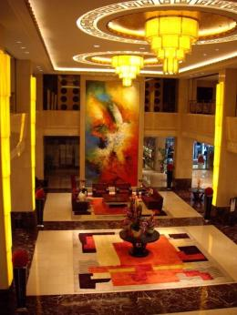 Photo of South China Hotel Fuyang