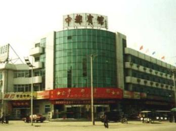 Zhongdu Hotel Pingyao