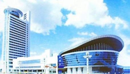 International Conference & Exhibition Center