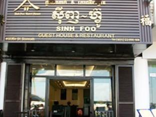 Sinh Foo Guest House