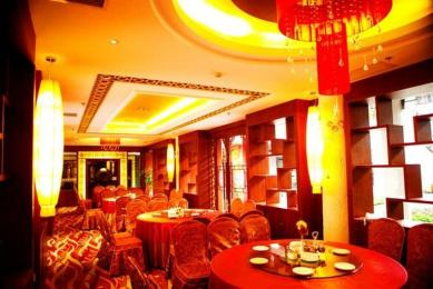 Photo of Yiren Old Town Hotel Chuxiong