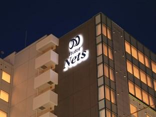 Photo of Hotel Nets Hakodate
