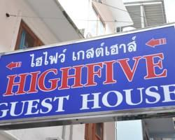 Highfive Guest House
