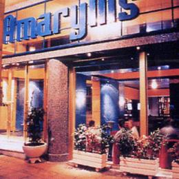 Photo of Amaryllis Hotel Athens