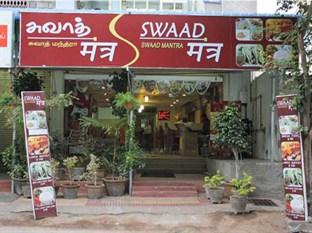 Swaad Mantra Hotel