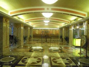 Photo of Nice Hotel Chongqing