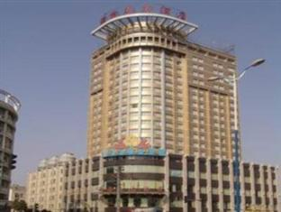 Jinyu International Hotel
