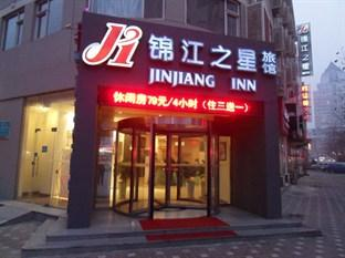 Jinjiang Inn Qingdao Development Zone Xiangjiang Road