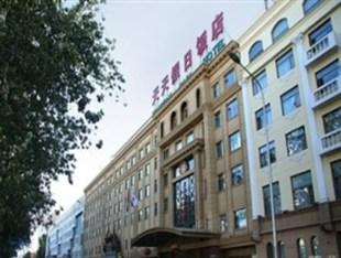 Tiantian Holiday Hotel