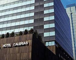 Photo of Hotel Galerias Santiago