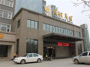 Youyi Hotel