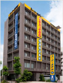 Photo of Super Hotel Nara Shinomiyaekimae