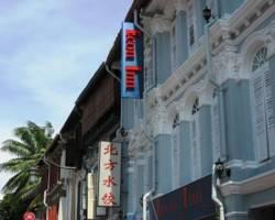 Photo of Dragon Inn Chinatown Singapore