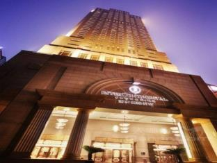 InterContinental Chongqing