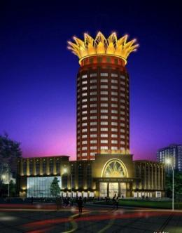 Photo of Jindu Crown Hotel Nanchang