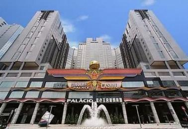 Landmark Macau