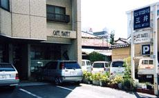 Business Hotel Mitsui