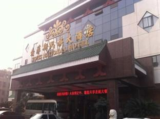 Photo of National Hotel Chengdu