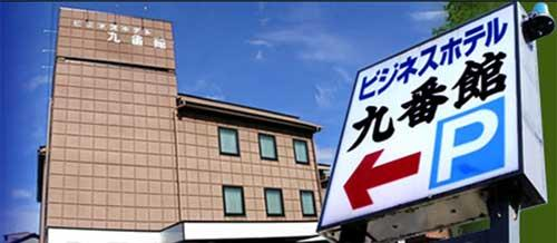 Business Hotel Kyubankan