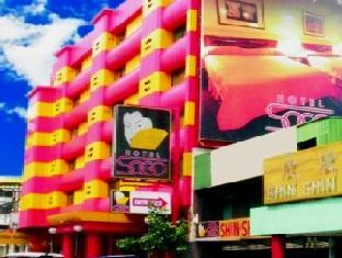Hotel Sogo