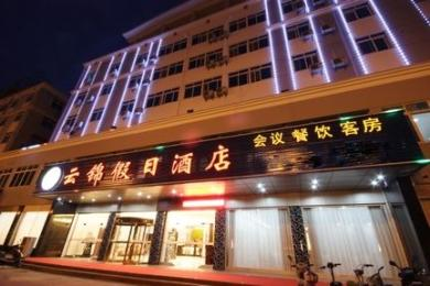 Yun Jin Holiday Hotel