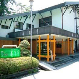 Photo of Inn Yokotei Nagatoro-machi