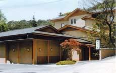 Sakamotonoyu Ryokan