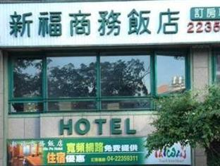 Sin Fu Business Hotel