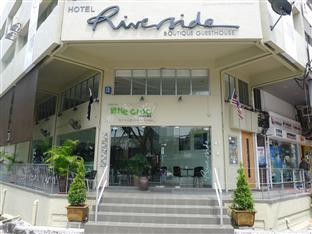 Riverside Boutique Guesthouse