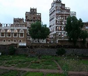 Photo of Dawood Hotel Sanaa
