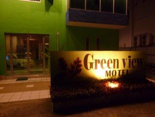 Green View Lodging House