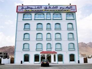 Al Karm Hotel Apartments