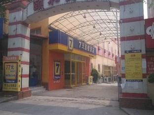 7 Days Inn Qingdao Shandong Road