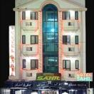 Hotel Sahil