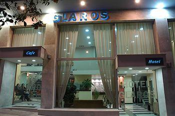 Photo of Glaros Hotel Piraeus