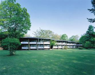 Photo of Hotel Kajima No Mori Karuizawa