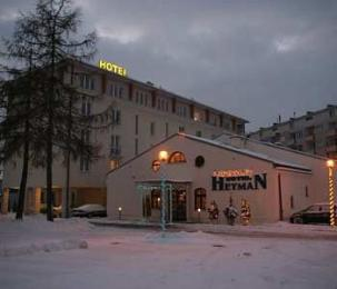 Photo of Hotel Hetman Rzeszow