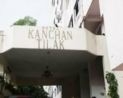 Hotel Kanchan Tilak
