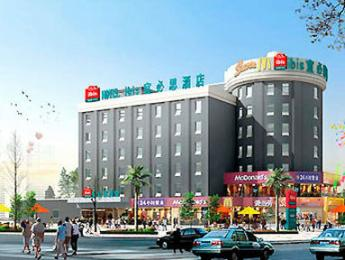 Ibis Zhenjiang