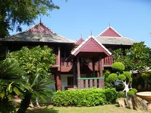 Photo of Baan Klang Doi Chiang Mai