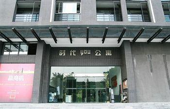 ‪Estay Apartment Guangzhou Times You‬