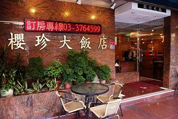 Ying Zhen Hotel Taoyuan