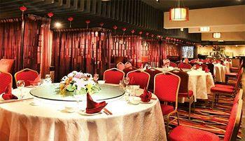 Sichuan Minshan Ane Hotel
