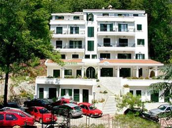 Photo of Hotel Danica Petrovac