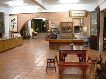 Chun Long Hot Spring Villas