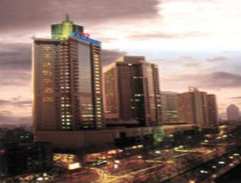 Ramada Plaza Nanjing