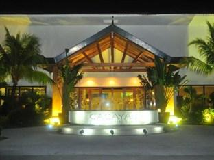 Cagayan Holiday and Leisure Resort